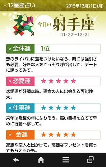 blog_kondo
