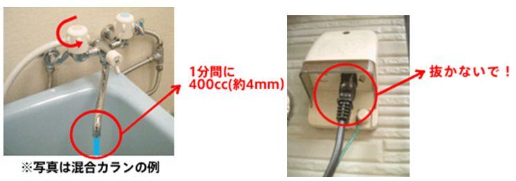 kinoshita_blog151229