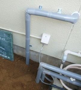 本日漏水修理に行きました(工事部:仲山)
