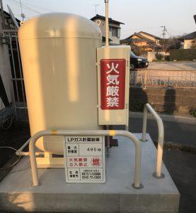 新規ガス工事が終わりました(福岡県久留米市)