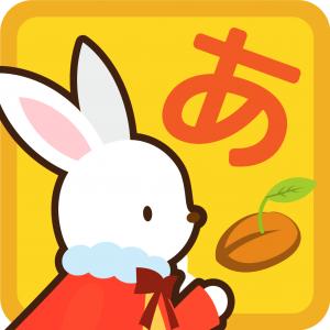 スマートフォンアプリ第4弾を11/1より配信!