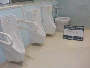 小郡の学校トイレ改修工事が完了しました!